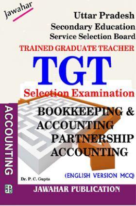 TGT Book-Keeping & Accountancy-Partnership Account  (English)
