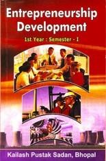 Download Entrepreneurship Development (First Year