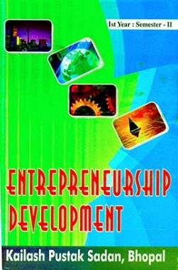 Entrepreneurship Development (First Year : Semester II)