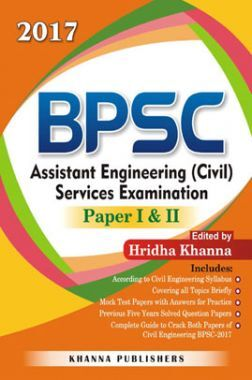 BPSC Assistant Engineering (Civil) Services Examination Paper I And II