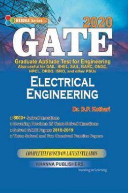GATE Electrical Engineering 2020