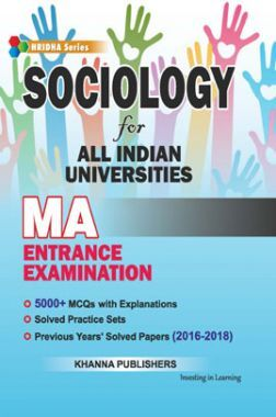 Sociology For All India Universities