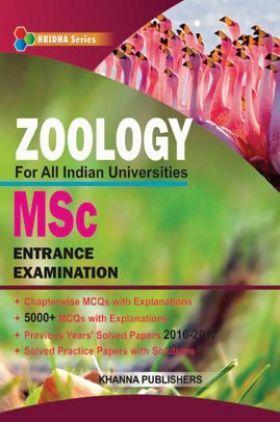 M.Sc Entrance Examination (Zoology)