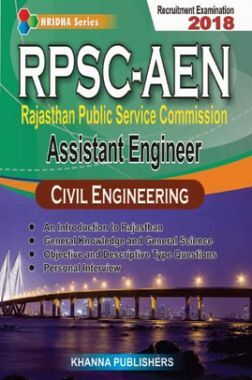 RPSC-AEN Assistant Engineer (Civil Engineering)