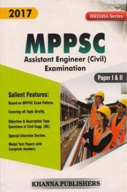 MPPSC Assistant Engineer (Civil) Paper I & II