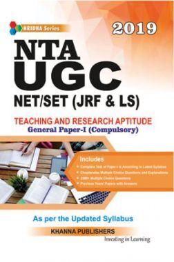 NTA UGC NET/SET (JRF & LS)
