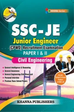 SSC-JE (CPWD) Civil Engineering Papers I & II