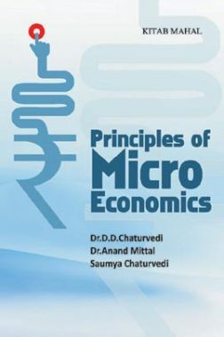 Principles Of Micro Economics