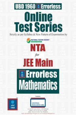 UBD 1960 Errorless Online Test Series for IIT JEE Mathematics