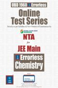 UBD 1960 Errorless Online Test Series for IIT JEE Chemistry