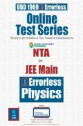 UBD 1960 Errorless Online Test Series for IIT JEE  Physics