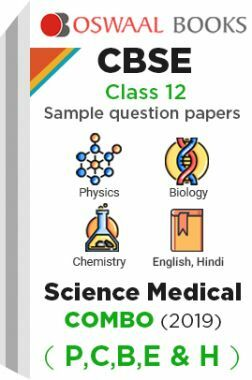 Oswaal CBSE Sample Question Papers Class 12 Science Medical Combo (P,C,B,E & H)
