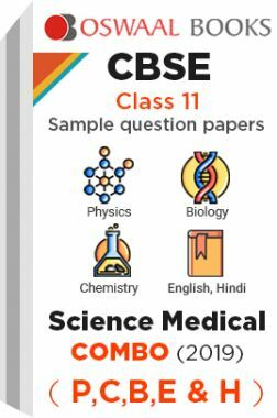 Oswaal CBSE Sample Question Papers Class 11 Science Medical Combo (P,C,B,E & H)