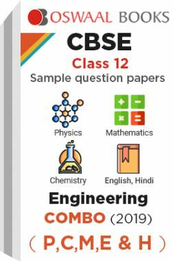 Oswaal CBSE Sample Question Papers Class 12 Engineering Combo (P,C,M,E & H)
