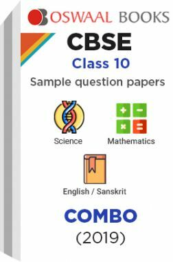 Oswaal CBSE Sample Question Papers Class 10 Combo (English/ Sanskrit)