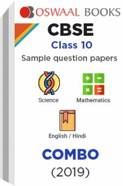 Oswaal CBSE Sample Question Papers Class 10 Combo (English/ Hindi)