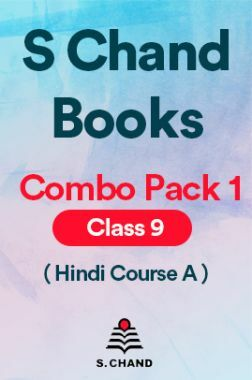 S Chand Books Combo Pack 1 - Class 9  (Hindi Course A)