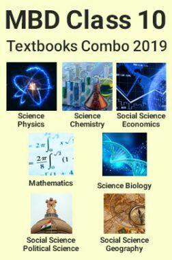 MBD Class 10 Textbooks Combo 2019 (Set of 7 Books)