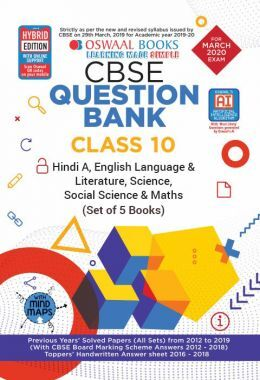 Oswaal CBSE Question Bank Class 10  Hindi A, English Language & Literature, Science, Social Science And Maths (Set of 5 Books) For 2020 Exam