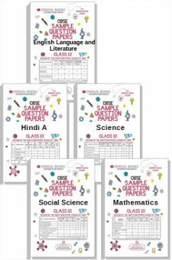 Oswaal CBSE Sample Question Paper For Class 10 (Set Of 5 Books) English Language And Literature, Hindi A, Science, Social Science And Maths