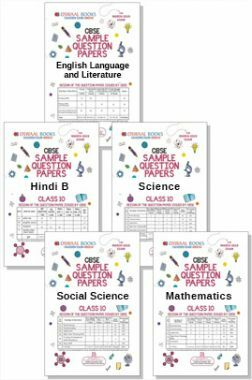 Oswaal CBSE Sample Question Paper For Class 10 (Set Of 5 Books) English Language And Literature, Hindi B, Science, Social Science And Maths