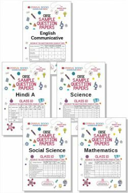 Oswaal CBSE Sample Question Paper For Class 10 (Set Of 5 Books) English Communicative, Hindi A, Science, Social Science And Maths
