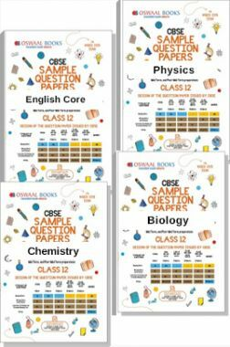 Oswaal CBSE Sample Question Papers For Class 12 (Set of 4 Books) English Core, Physics, Chemistry, Biology (For March 2019 Exam)