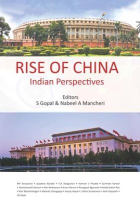 Rise Of China - Indian Perspectives