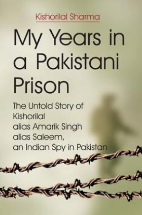 My Years In A Pakistani Prison