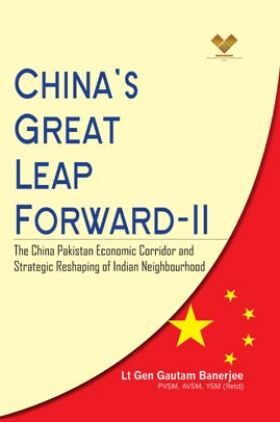China's Great Leap Forward-II