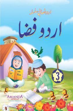 Urdu Fiza 3
