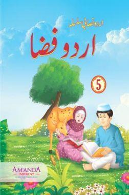Urdu Fiza 5