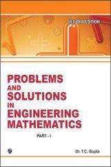 Hk dass engineering mathematics volume #1 pdf software