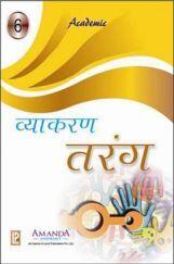 Class 6 Preparation Books Combo & Mock Test Series by Laxmi