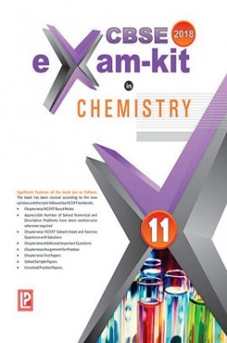 CBSE Exam Kit In Chemistry Class 11 For 2018 Exam