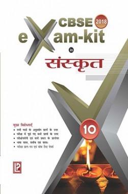 CBSE Exam Kit In Sanskrit Class 10