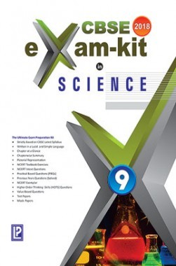 CBSE Exam Kit In Science Class 9 For 2018 Exam