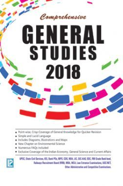 Comprehensive General Studies 2018