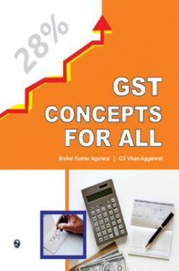 GST Concepts For All