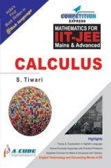 IIT JEE Preparation Books Combo & Mock Test Series by Laxmi