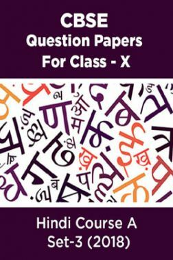 CBSE Question Papers For Class - X Hindi Course A Set-3 (2018)