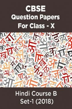 CBSE Question Papers For Class - X Hindi Course B Set-1 (2018)