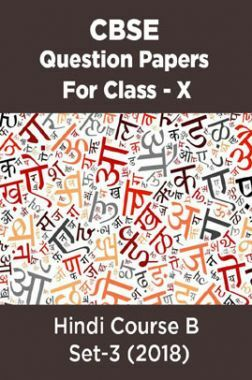 CBSE Question Papers For Class - X Hindi Course B Set-3 (2018)
