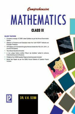 Comprehensive Mathematics For Class IX (2018 Edition)