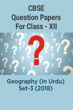 CBSE Question Papers For Class - XII Geography (In Urdu) Set-3 (2018)