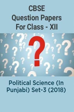 CBSE Question Papers For Class - XII Political Science (In Punjabi) Set-3 (2018)
