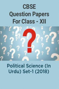 CBSE Question Papers For Class - XII Political Science (In Urdu) Set-1 (2018)