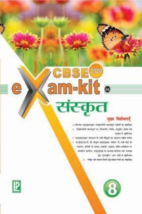 CBSE Exam Kit In Sanskrit For Class - VIII For 2020 Exam
