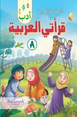 Adab; My Arabic Reader-A