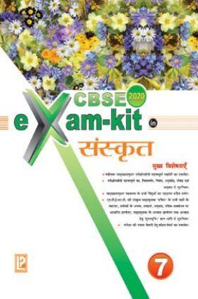 CBSE Exam Kit Sanskrit Class 7